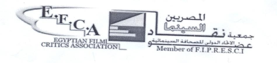 logo-of-society.jpg