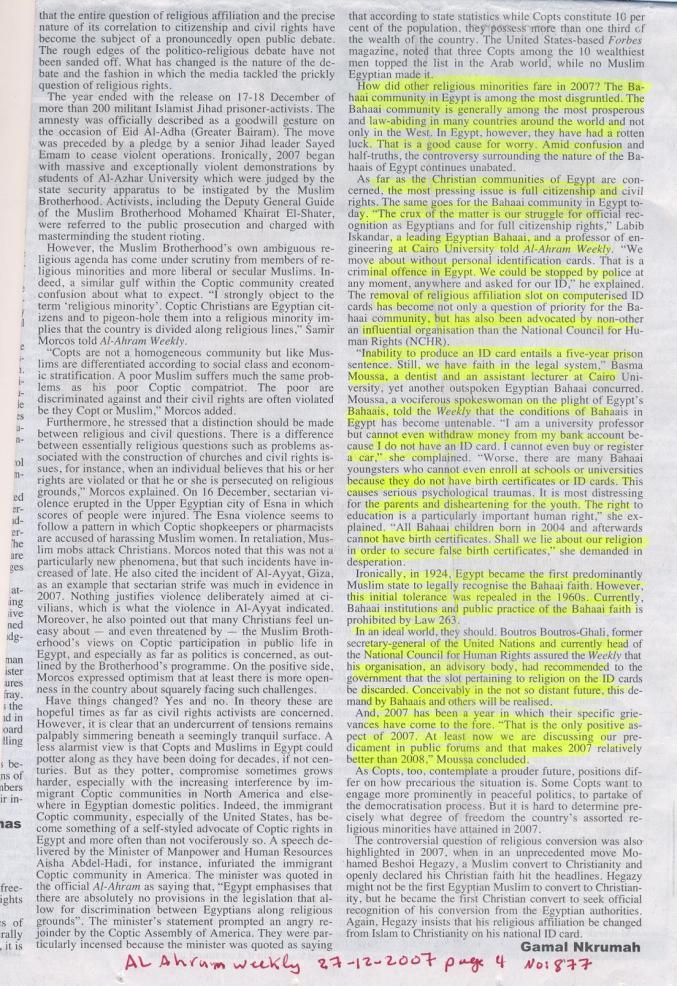 alahram-weekly-27-12-2007-page-4-no-877.jpg