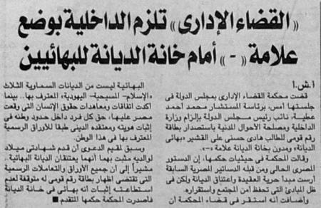 al-badeelp25-011-13112008