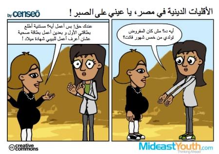 arabic-ps-final