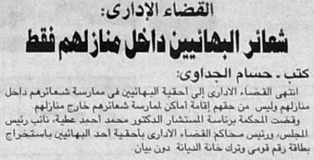 p28-007-13112008-al-ahram