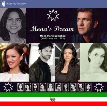 monas-dream1