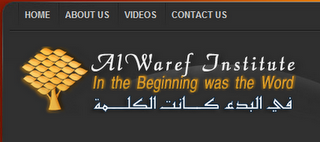 alwaref