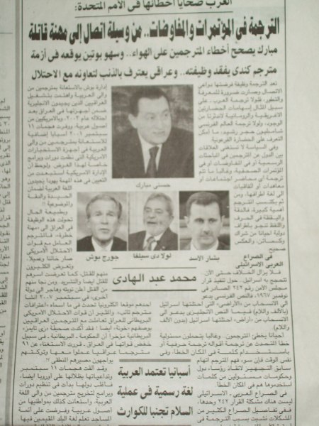 alahram 27 july 1