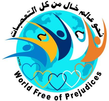Image result for صور عالم خالى من التعصبات