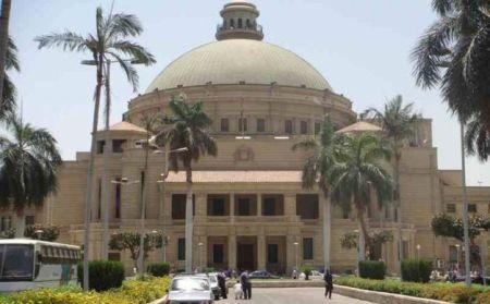 10108789021411863660-قبة جامعة القاهرة