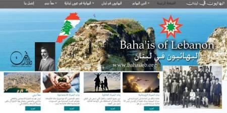 bahais in lebanon