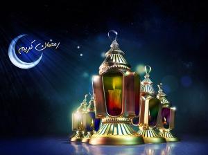 ramadan kareem - basma moussa