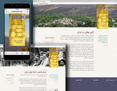 iran-site