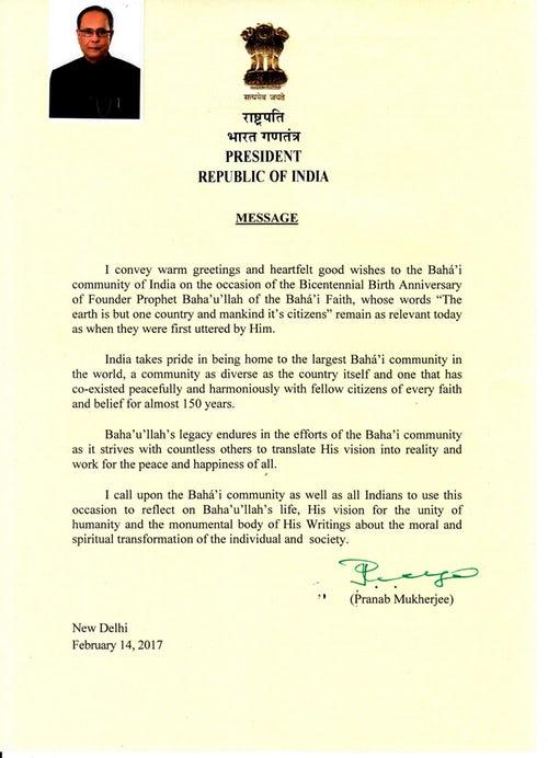 تهنئة رئيس الهند للبهائيين بالهند