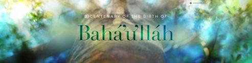 الموفع الرسمى لتغطية احتفالية 200 عام ذكرى ميلاد حضرة بهاء الله
