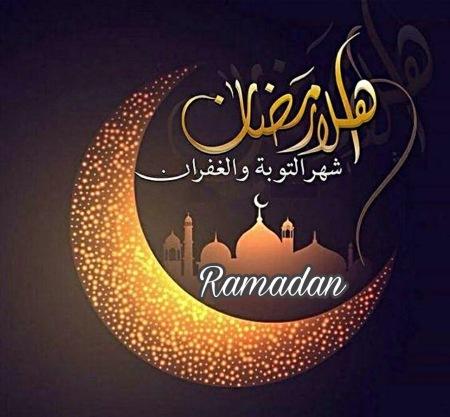 Image result for صور رمضان